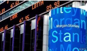 Moderna股票上涨近7%  Twitter下跌3%