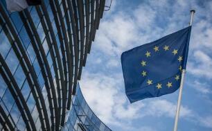 欧元区6月综合采购经理指数升至48.5