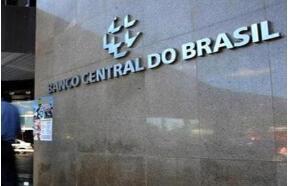 巴西央行上调2020年GDP增长预期