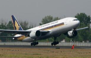 新加坡民航局暂缓本财年对航空公司增收费用