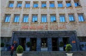 伊朗政府调高银行存款利率