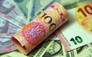 7月21日,人民币中间价报6.9862,上调66点