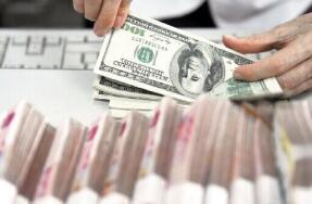 截至7月21日,科创板融资余额合计225.53亿元