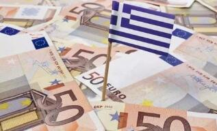 希腊将从复苏基金获得约320亿欧元