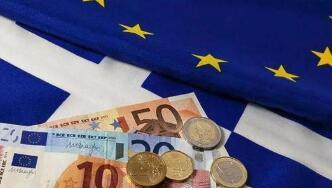 希腊寻求2021出现经济奇迹