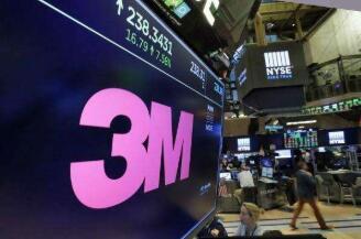 3M股价下跌,报告令人失望的季度业绩