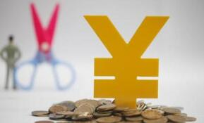 贵州茅台:上半年净利润226.02亿元同比增长13.29%