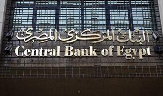 埃及2019/2020财年前三季度经常账户赤字下降