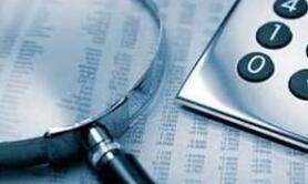 塔牌集团:今年上半年净利润同比增长31.15%