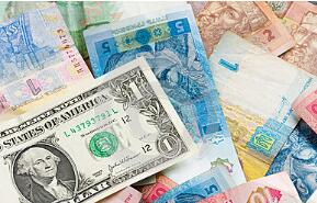 乌克兰6月平均工资上涨