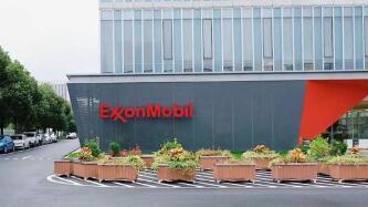 埃克森美孚等三个石油行业领头羊发布令人失望的季度报告