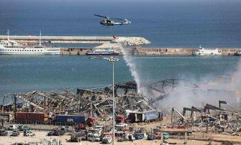 贝鲁特省长:港口爆炸造成的经济损失可能高达150亿美元