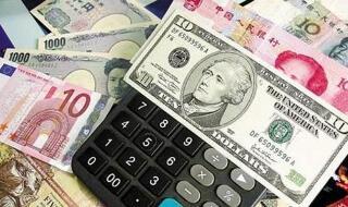 8月10日,人民币中间价报6.9649,下调241点