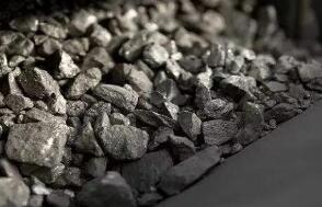 伦敦金属交易所基本金属期货价格13日多数下跌
