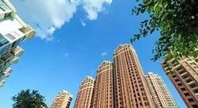 统计局解读2020年7月份商品住宅销售价格变动情况统计数据
