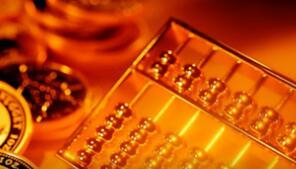 LME期铜收涨80美元, LME期铝收涨10美元, LME期锌收涨74美元