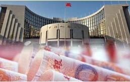 8月19日人民银行开展1500亿元逆回购操作