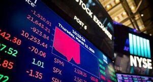 美股8月19日收跌,美债收益率与美元上升  苹果市值一度突破2万亿美元