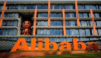 阿里巴巴第一季度营收1,537.5亿元人民币