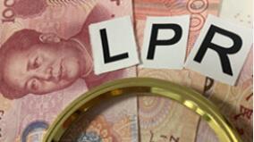 8月21日,人民银行开展2000亿元逆回购操作