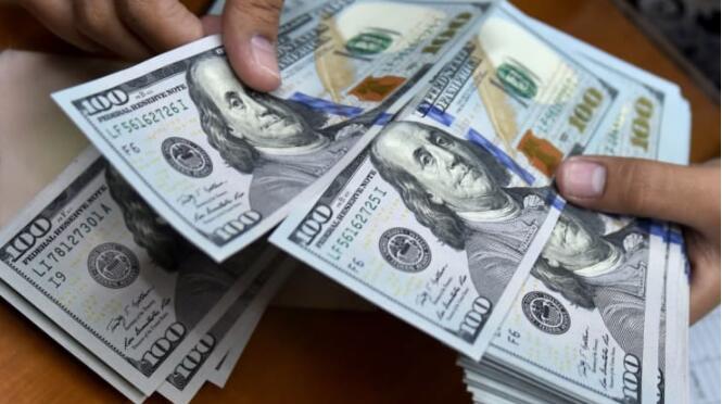 8月21日,人民币中间价报6.9107,上调167点