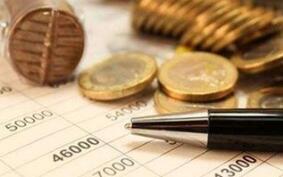 四大AMC上半年净利润下降,中国华融最高预计下降95%