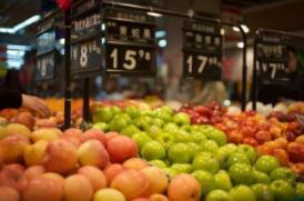 """8月24日:""""农产品批发价格200指数""""比上周五上涨1.22个点"""