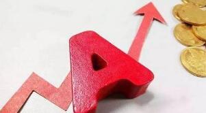 中国神华:上半年净利同比下降14.8%
