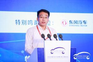 陈克龙:2020年新能源汽车积分政策正在研究调整