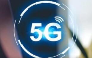 巴西副总统:不会限制特定国家的企业参加5G项目招标