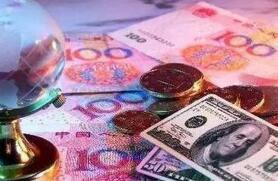 9月8日,人民币中间价报6.8364,上调22点