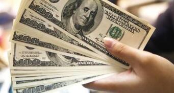 9月9日,人民币对美元中间价调贬59个基点,报6.8423