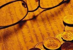 深圳市发展和改革委员会关于印发《深圳市发展和改革委员会专项资金失信行为认定惩戒管理暂行规定》的通知