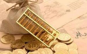 离岸人民币(CNH)兑美元涨281点