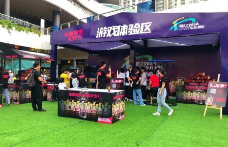 深圳福田引领夜间经济新玩法,燃爆市民消费激情