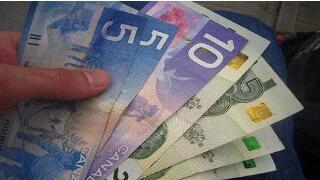 离岸人民币(CNH)兑美元跌252点