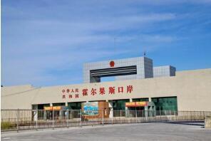 新疆霍尔果斯口岸进出境中欧(中亚)班列突破3000列