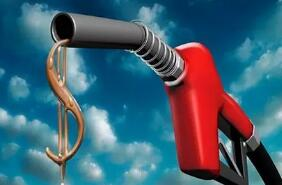 多米尼克调高汽油柴油和煤油价格