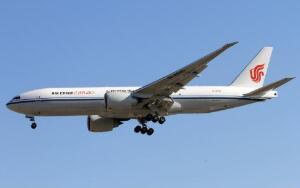 中国航空工业与空客公司联合召开战略协同会议