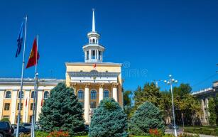 2020年9月份,吉尔吉斯斯坦外汇储备环比下降7600万美元
