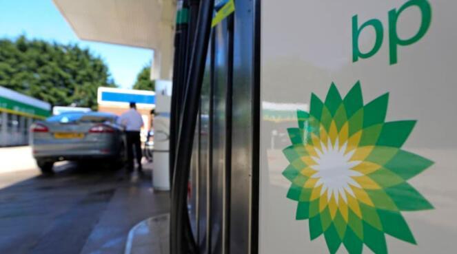 英国石油公司(BP)第三季度业绩超出预期,因石油需求改善而扭亏为盈