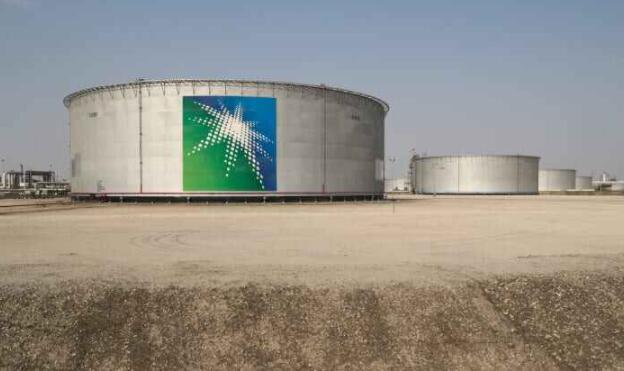 由于石油需求疲软,沙特阿美第三季度净利润下降45%