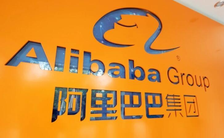 阿里巴巴第二财季营收1550.6亿元,零售商业、云计算的强劲驱动