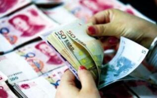 11月17日,人民币中间价上调286点