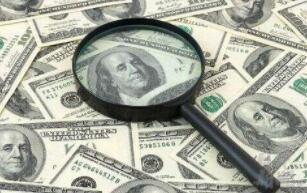 11月24日,人民币对美元中间价调贬90个基点