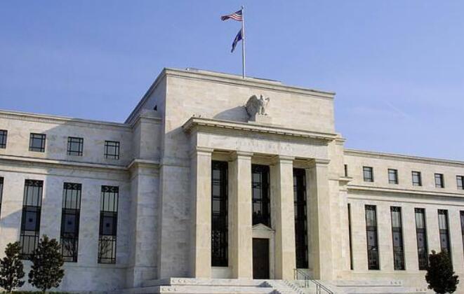 美联储会议纪要: 若情况发生变化 可能很快对其债券购买计划进行调整