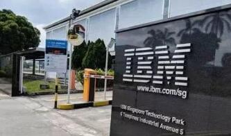 IBM计划在欧洲裁员约1万人