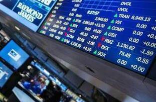 亚太股市周一下跌,香港恒生指数下跌2.06%