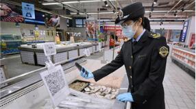 安徽冷链食品追溯平台上线试运行