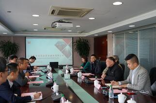中国文保民族品牌文化委员会主席胡立新莅临上海新黄浦实业集团指导品牌建设工作